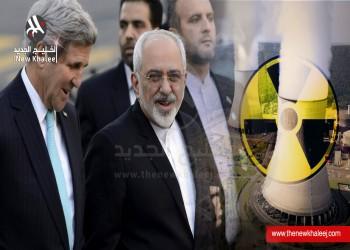 الاتفاق النووي مع إيران .. ليس مصيبة!