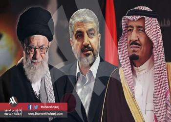 من زيارة طهران «المعلقة» إلى زيارة الرياض «الناجحة»
