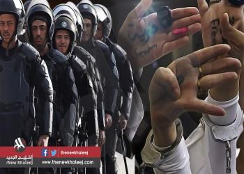 «هيومن رايتس ووتش» تطالب مصر بكشف أماكن عشرات المختفين قسريا