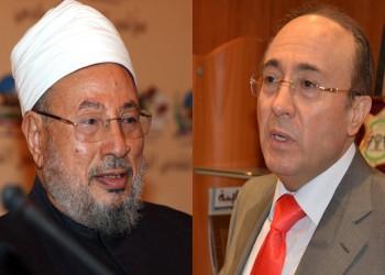 الحكم بإعدام «فيصل القاسم» و«يوسف القرضاوي» وآخرين بتهمة التآمر على الدولة السورية
