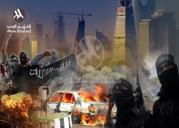 «أتلانتيك كاونسل»: «الدولة الإسلامية» يوسع الحرب الطائفية لزعزعة استقرار الخليج