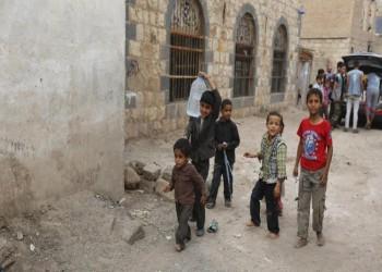 «اليونيسيف»: مقتل 365 طفلا وإصابة 480 منذ اندلاع الحرب في اليمن
