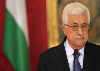 «محمود عباس» إلى أين؟ وإلى متى؟