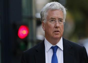 بريطانيا تمدد عملياتها الجوية ضد «الدولة الإسلامية» في العراق إلى 2017
