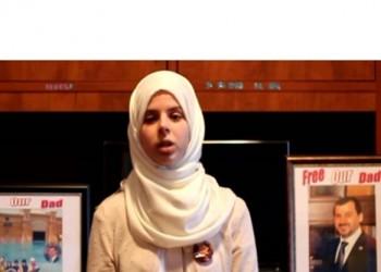 نجلة المعتقل الليبي «سليم العرادي» تكافح لإنقاذ والدها من سجون الإمارات