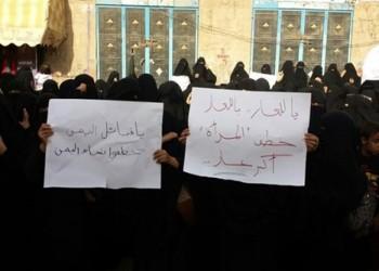 الحوثيون يعتقلون قيادات بحزب التجمع اليمني للإصلاح بينهم 3 نساء