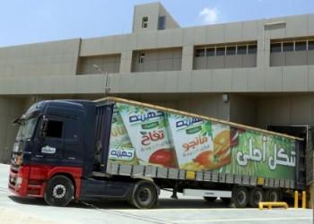 التحفظ على أموال رئيس شركة جهينة في مصر لصلات مزعومة بالإخوان
