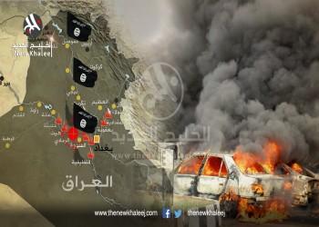 هل يمكن التفاوض مع «داعش»؟