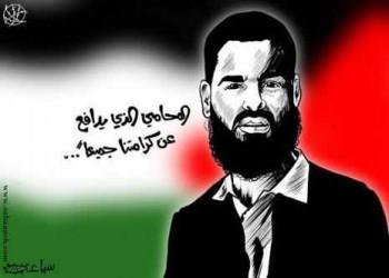 الأسرى الفلسطينيون.. بين نصرتهم وتحريرهم