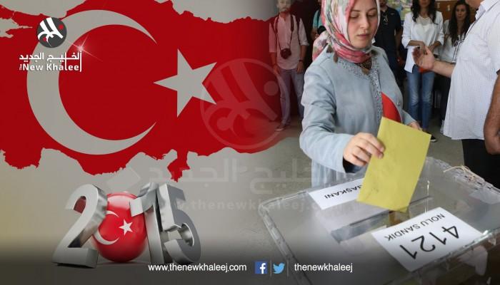 تركيا: «اللجنة العليا للانتخابات» تقترح أول نوفمبر موعدا للانتخابات المبكرة