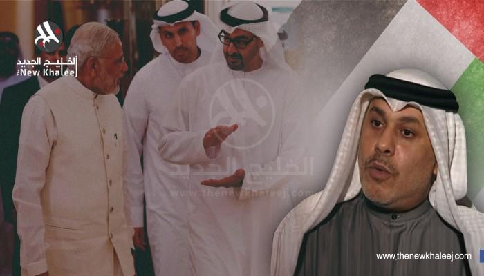 «رايتس ووتش» تطالب الإمارات بالكشف عن مكان «ناصر بن غيث» وسط حملة تضامن واسعة