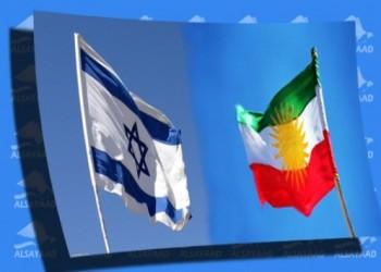 الأبعاد الإستراتيجية في علاقة إسرائيل بكردستان العراق
