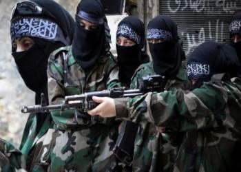 «إف بي آي» يعتقل فتاة  لاشتباهه بمحاولة انضمامها لـ«الدولة الإسلامية»