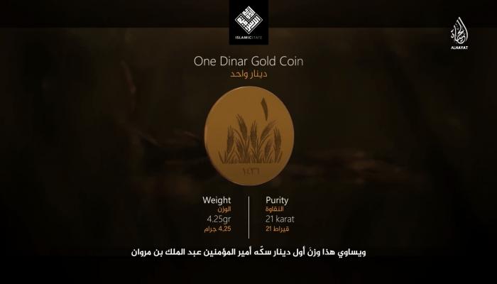 في إصدار مرئي جديد الدولة الإسلامية يعلن عودة الدينار الذهبي
