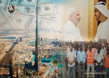 48 ملياردير هندي يقيمون في الإمارات والهنود أكبر المستثمرين في عقارات دبي