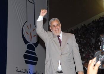 المغرب: «بنكيران» يصف نتائج «العدالة والتنمية» في الانتخابات البلدية بـ«المذهلة»