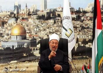 «القرضاوي» يدعو لتحرك إسلامي عربي لمواجهة مخططات تقسيم الأقصى زمانيا