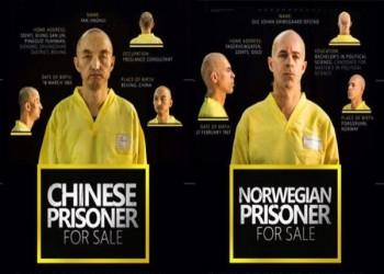 «الدولة الإسلامية» يعرض رهينتين نرويجي وصيني للبيع .. «لفترة محدودة»