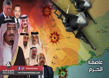 المنطقة العربية والمستقبل المجهول