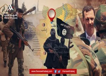 المشهد السوري يزداد تعقيدا