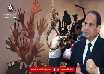 تغير القيم في مصر المعاصرة
