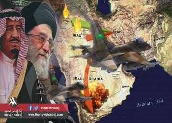 مواجهة النفوذ الإيراني عربيا