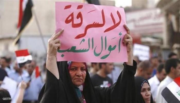 العراق: إصلاحات الاحتلال وإغراء السلطة (1)