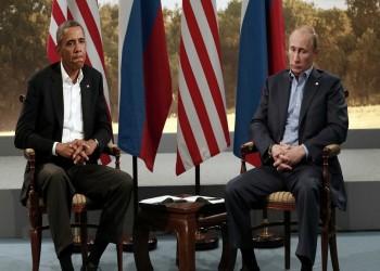 سوريا بين العم سام والدب الروسي
