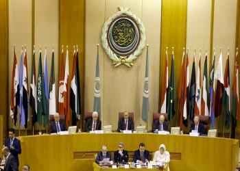 ما تفعله بعض الدول بالجامعة العربية