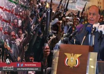 عودة «هادي» إلى عدن .. الواقع والأمنيات