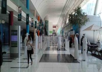 الإمارات: بدء التصويت المبكر في انتخابات «المجلس الوطني الاتحادي»