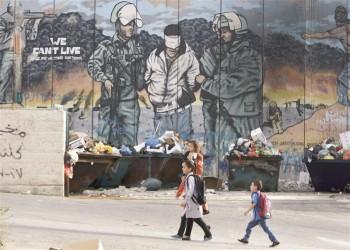 نذر انتفاضة فلسطينية