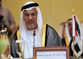 الإمارات.. نسبة المشاركة في التصويت في انتخابات المجلس الوطني لا تتجاوز 17%