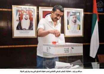 الإماراتيون ينتخبون 20 عضوا للمجلس الوطني الاتحادي بينهم امرأة واحدة
