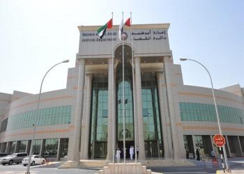 نيابة أبوظبي تأمر بالقبض على شخص أساء إلى المجلس الوطني