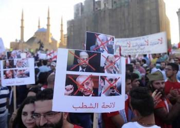 حول الحركة الاحتجاجية في لبنان