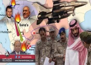 «الحوثيون» ونسف الحل السلمي
