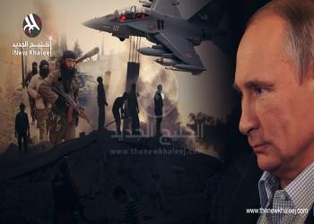 التدخل الروسي في سوريا: تحديات وفرص الأردن