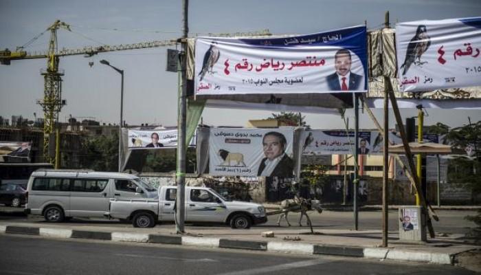 مصر .. أسباب مقاطعة انتخابات البرلمان