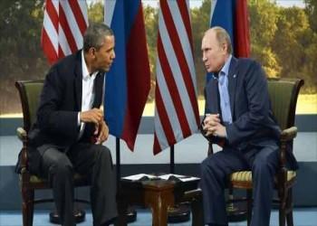 موسكو وواشنطن.. «الأفغنة» و«الفتنمة»