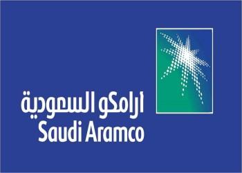 إحباط محاولة احتيال مالي على «أرامكو» السعودية