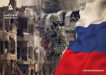 رهانات الأردن والتدخل الروسي