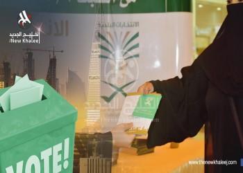 خمسة إصلاحات ضرورية لتطوير التجربة البلدية في السعودية