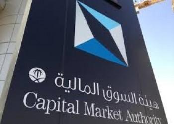 السوق المالية السعودية قد تخفف قيود الاستثمار الأجنبي للانضمام للمؤشرات العالمية