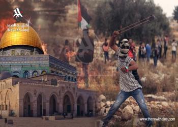 حول استراتيجية النضال الفلسطيني