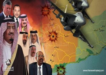 من اليمن .. بدايات نظام عربي جديد
