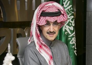 «الوليد بن طلال» يبيع حصته في الشركة الناشرة لصحيفة الشرق الأوسط