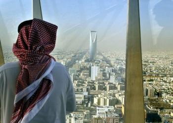 مسؤول سعودي: المملكة انتقلت إلى «التطبيق الشامل» لتخصيب اليورانيوم
