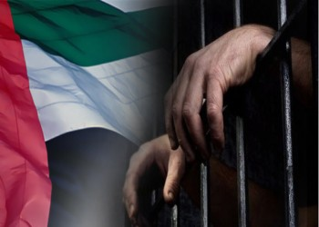 «ائتلاف الحريات»: 204 معتقل في سجون الإمارات نصفهم مواطنون ويتعرضون للتعذيب