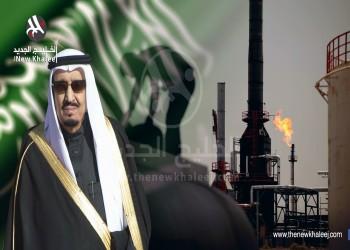 السعودية تسعى للاستفادة من أسواق السندات العالمية إثر انهيار أسعار النفط
